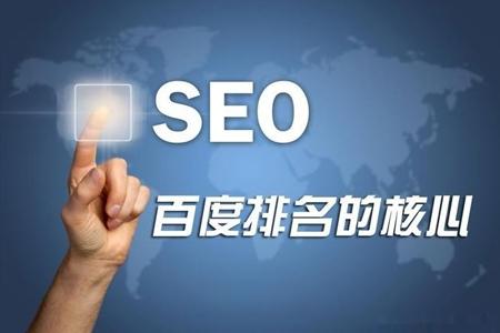 营销型网站建设的主要目的是什么?