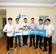 长沙企业网站建设_简界科技