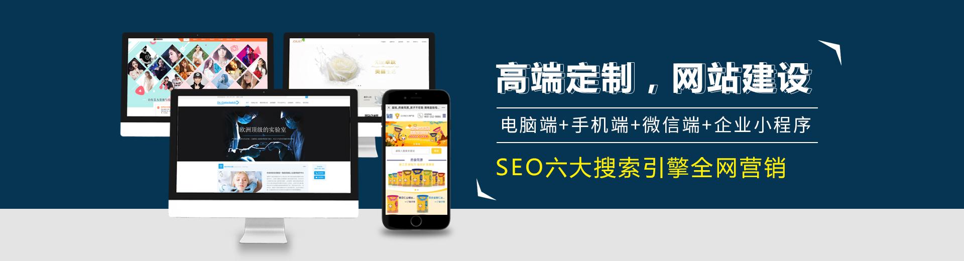 长沙网站优化排名